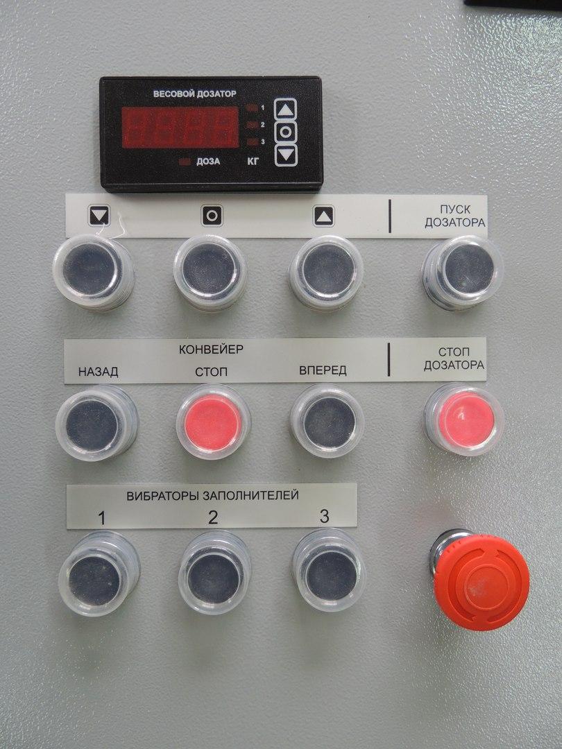 Пульт управления конвейерами скребковых конвейеров устройство
